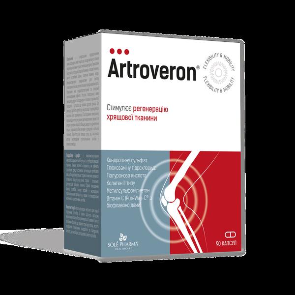 Artroveron_iepakojums_UKR.png